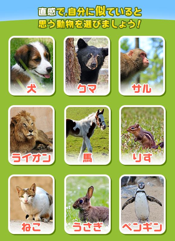 select_image