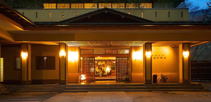「四季の湯座敷」武蔵野別館1
