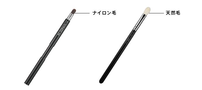 MAC_brush
