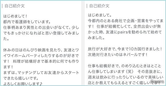 column_image_690x360