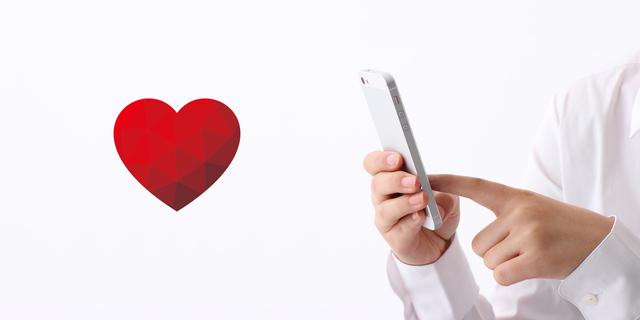 結婚したい!婚活サイトで相手の本気度を見極める