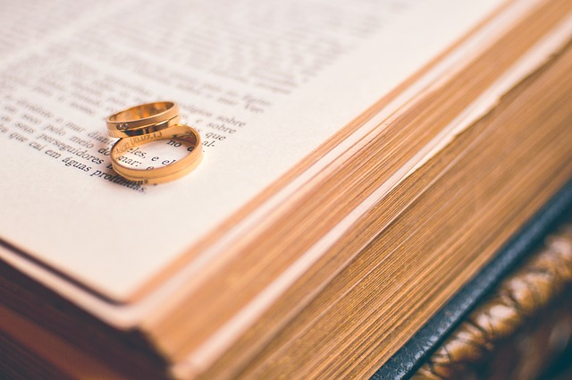 できる 年齢 結婚