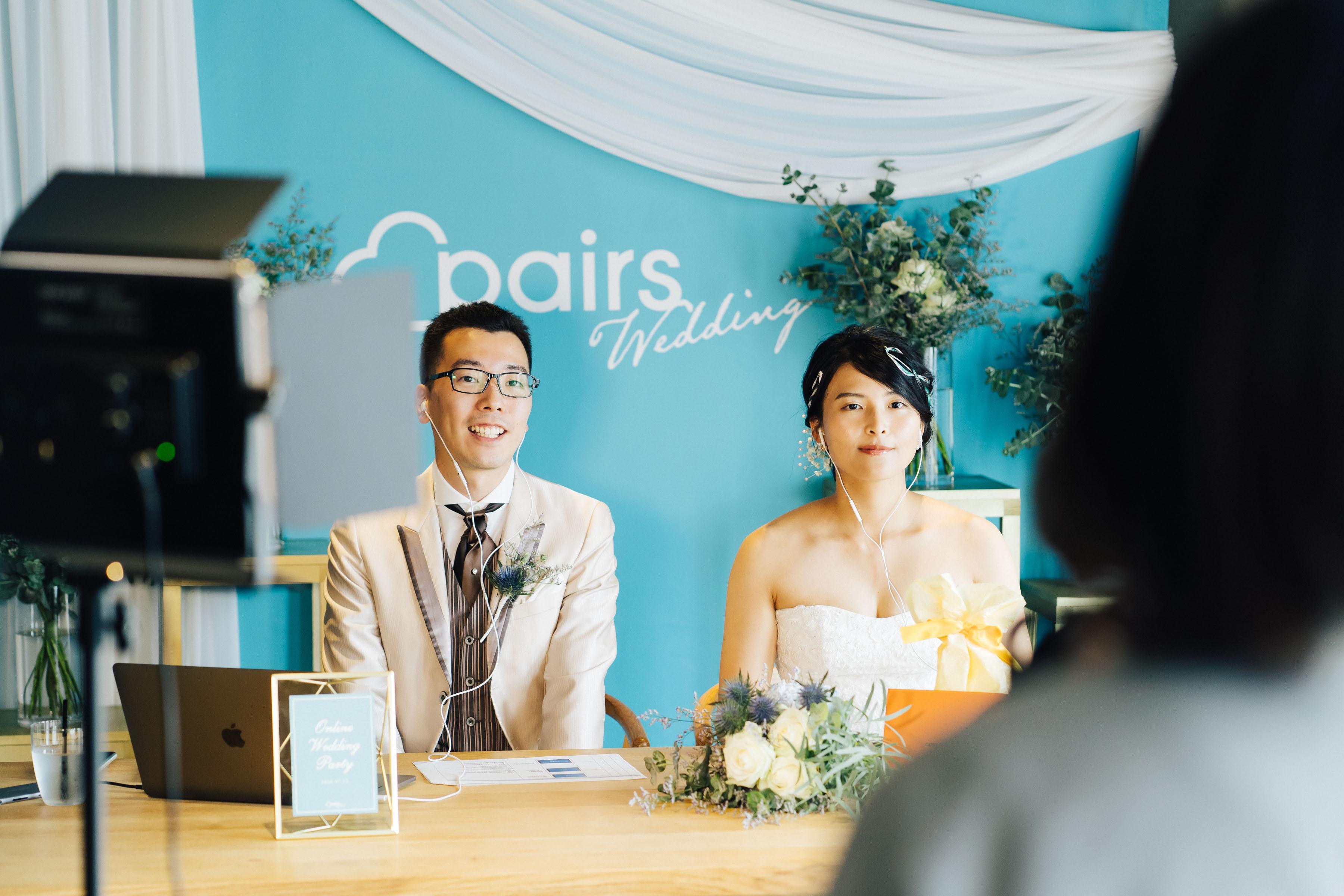 オンライン結婚式の様子