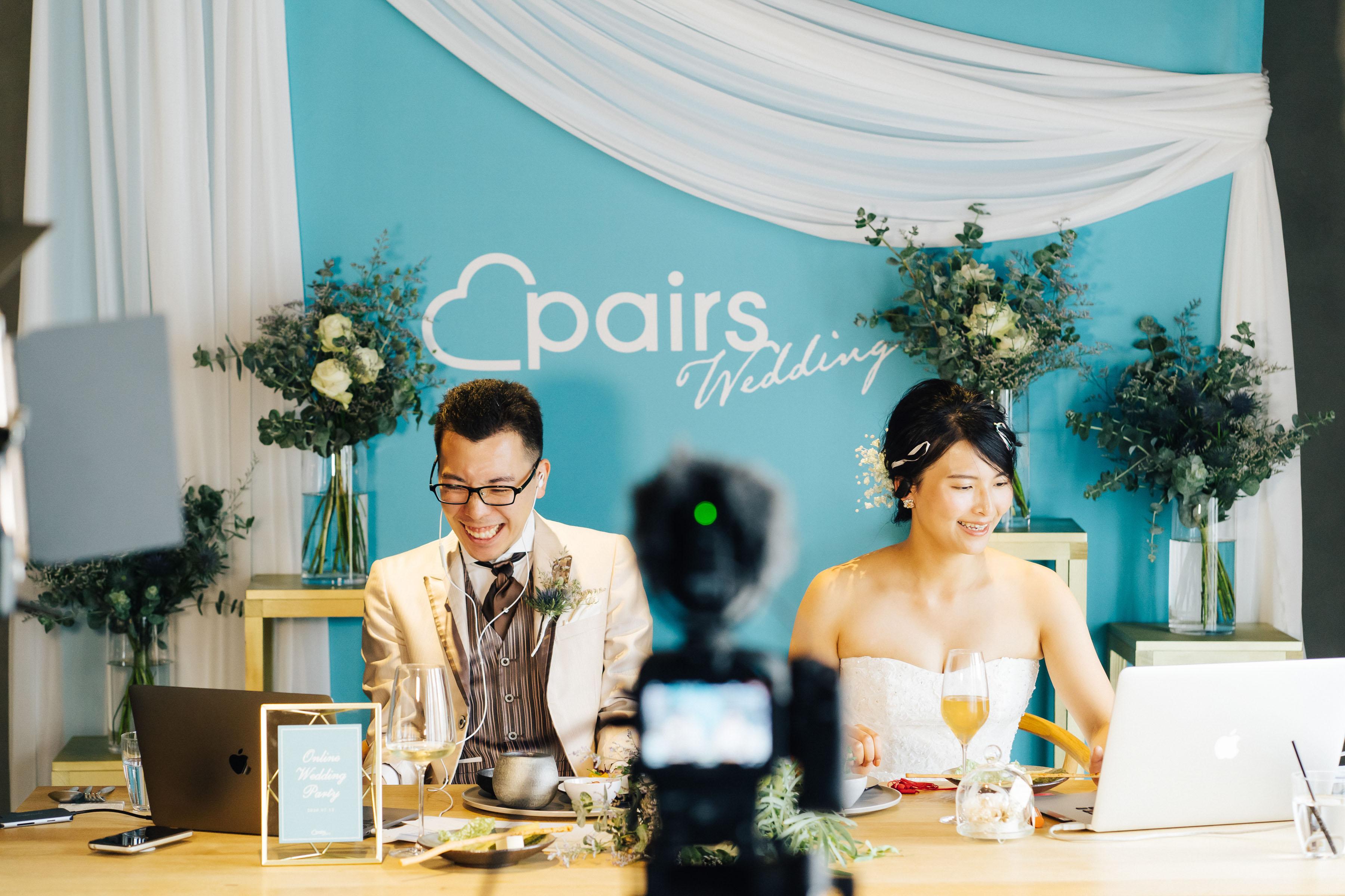 オンライン結婚式中の様子